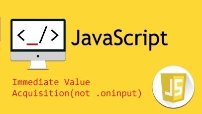 javascript value