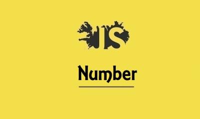JavaScript Number