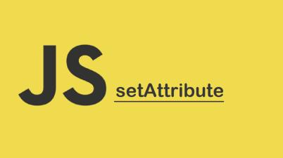 javascript setAttribute